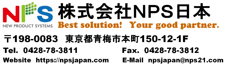 株式会社NPS日本